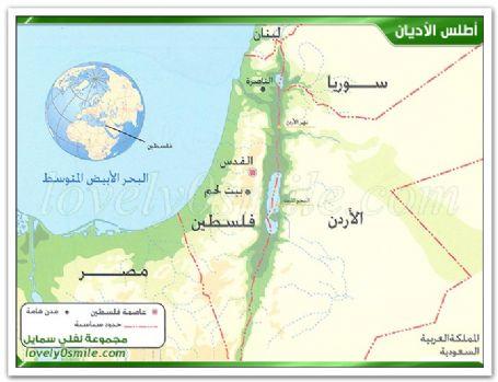 جغرافية فلسطين اذاعة القرآن الكريم من نابلس فلسطين